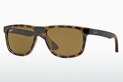 Solglasögon Ray-Ban Junior RJ9057S 152/73 - Brun, Havanna