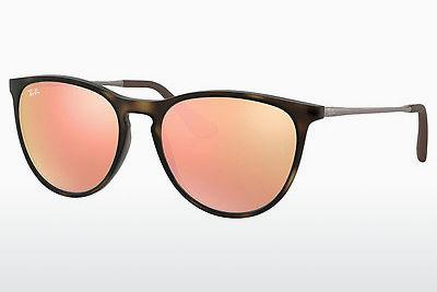 Solglasögon Ray-Ban Junior RJ9060S 70062Y - Brun, Havanna