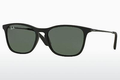 Solglasögon Ray-Ban Junior RJ9061S 700571 - Svart