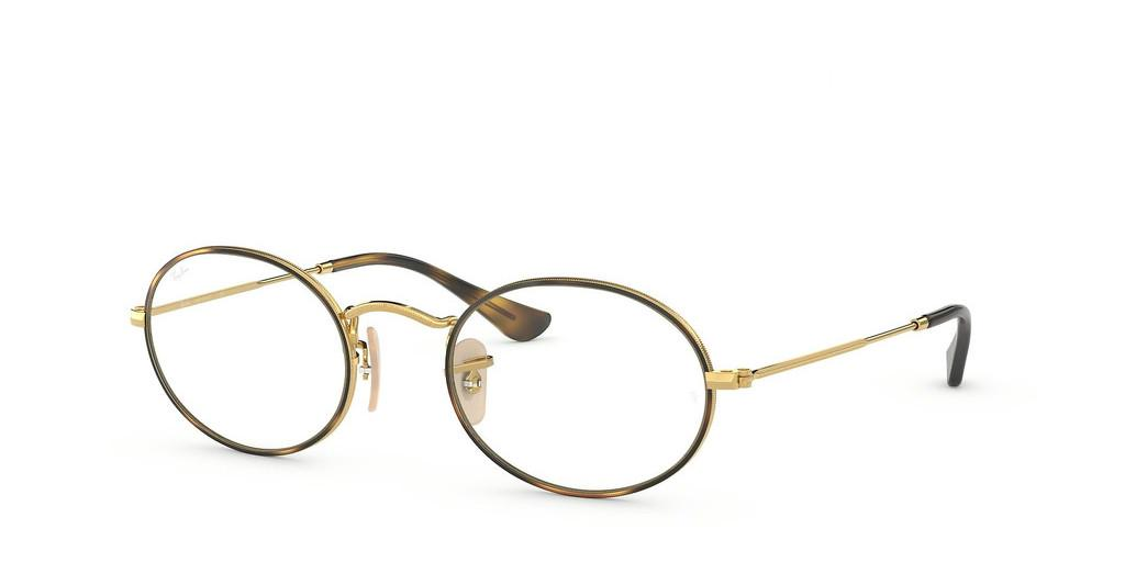 Ray-Ban   RX3547V 2945 GOLD ON TOP HAVANA