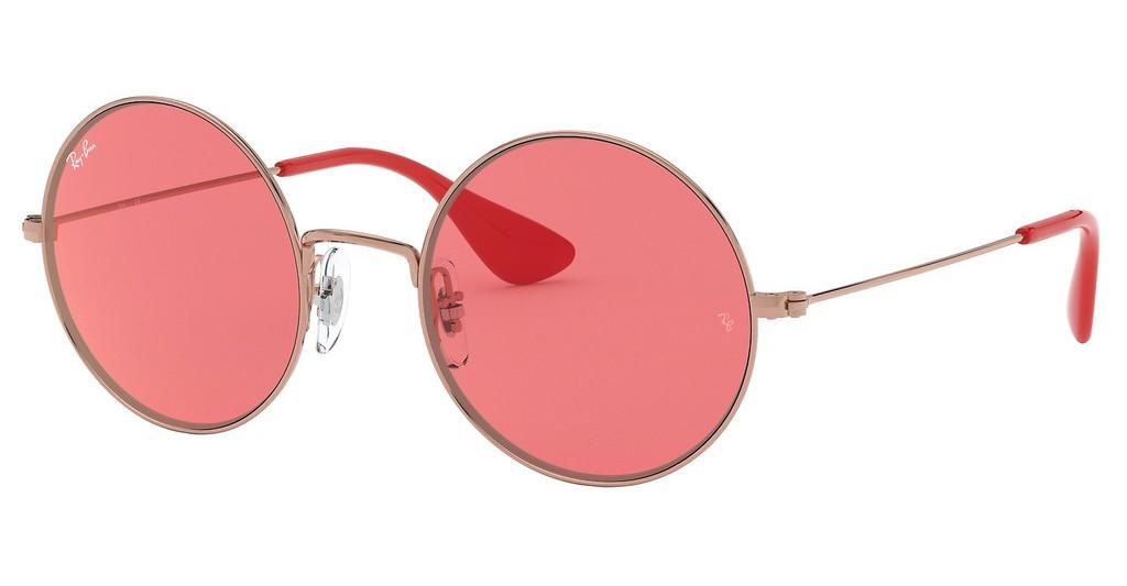 Ray-Ban   RB3592 9035C8 PINK MIRROR REDSHINY COPPER