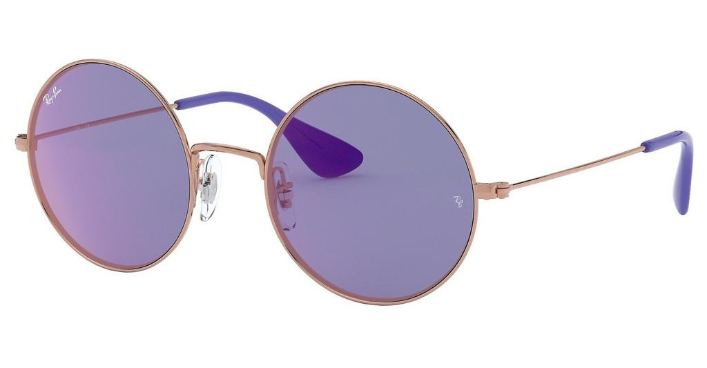 Ray-Ban   RB3592 9035D1 DARK VIOLET MIRROR REDSHINY COPPER