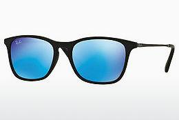 Solglasögon Ray-Ban Junior RJ9061S 700555 - Svart