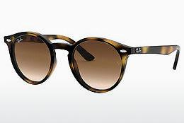 Solglasögon Ray-Ban Junior RJ9064S 152/13 - Brun, Havanna