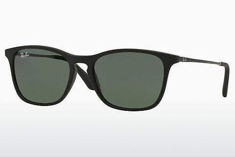 Solglasögon Ray-Ban Junior RJ9061S 700571