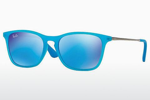 Solglasögon Ray-Ban Junior RJ9061S 701155