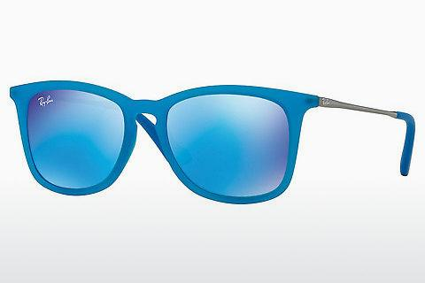 Solglasögon Ray-Ban Junior RJ9063S 701155
