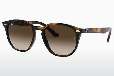 Solglasögon Ray-Ban Junior RJ9070S 152/13