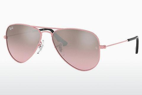 Solglasögon Ray-Ban Junior Junior Aviator (RJ9506S 211/7E)