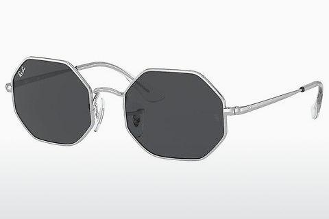 Solglasögon Ray-Ban Junior RJ9549S 212/87