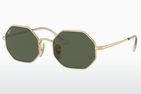 Solglasögon Ray-Ban Junior RJ9549S 223/71